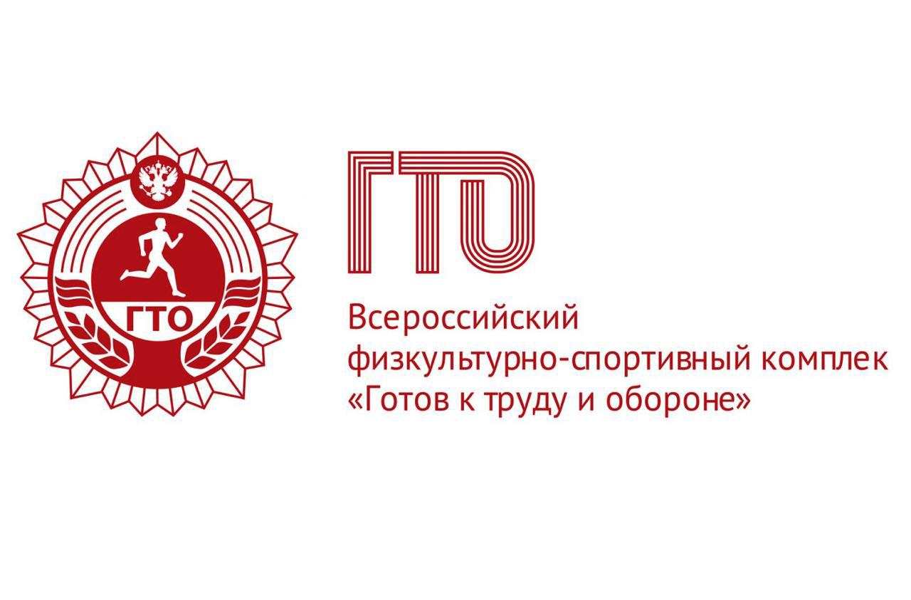 Петровчанкам предлагают сдать нормативы физкультурного комплекса «Готов к труду и обороне»